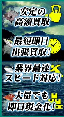 リール・釣具を高く売る為に選べる3つの買取り方法
